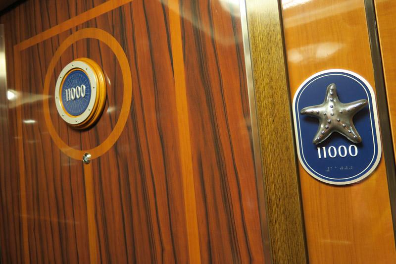 porta-da-cabine-concierge-no-disney-dream